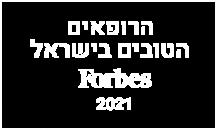 forbs 2021main